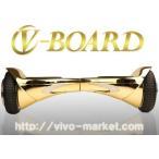 【正規品】V-BOARD(ホバーボード)#7 アルティメット モデル(Ultimate Model) ShinyGold 送料無料 | 1年保証 | サムスンバッテリー | PSE対応済 | Vボード