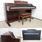 電子ピアノ 中古 ヤマハ クラビノーバ CLP-330M 2009年製 106829