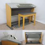 エレクトーン 中古 ヤマハ ステージアmini ELB-01 2006年製 108065