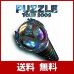 関ジャニ∞ TOUR 2∞9 PUZZLE ∞showドキュメント盤 [DVD] [DVD] (2009) 関ジャニ∞