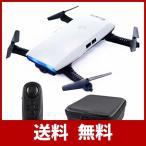 EACHINE E56 ドローン カメラ付き 小型 720P 200万画素 HD カメラ 空撮 セルフィー 自撮り 片手操作 スマホで操作可 WIFI