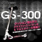 キックボード キックスケーター 子供用 大人用 キックスクーター 折り畳み ブレーキ  GS-300 送料無料