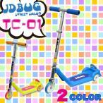 キックボード キックスケーター 子供用 キックスクーター 3輪 TC-01