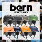 ヘルメット バーン bern 大人用 レディース ウィンター ブランド 大人 自転車 BMX スノースクート スポーツ watts-deluxe