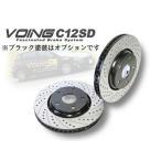 マークX GRX130 G's VOING C12SD カーブスリットドリルドブレーキローター