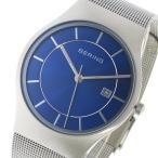 ベーリング 腕時計 メンズ BERING ブルー