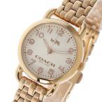 ショッピングコーチ コーチ 腕時計 レディース デランシー DELANCEY COACH ホワイト/ピンクゴールド