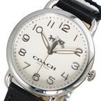 ショッピングコーチ コーチ 腕時計 レディース デランシー COACH レザー アイボリー