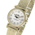 ショッピングコーチ コーチ 腕時計 レディース マディソン COACH ホワイト