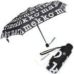 マリメッコ 折りたたみ傘 レディース&メンズ marimekko
