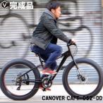 完全組立・完成品 ファットバイク 自転車 26インチ ディスクブレーキ 軽量 アルミフレーム シマノ21段変速 極太タイヤ CANOVER カノーバー CAFT-052-DD GOLIATH
