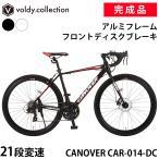 完成品 自転車 ロードバイク 700c 前輪ディスクブレーキ シマノ21段変速ギア付き 超軽量 アルミフレーム CANOVER カノーバー CAR-014-DC NERO