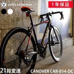 自転車 ロードバイク 700c フロントディスクブレーキ シマノ21段変速 アルミフレーム CANOVER カノーバー CAR-014-DC NERO