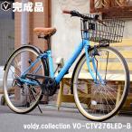 安心の完全組立・整備済み自転車 自転車 27インチ!