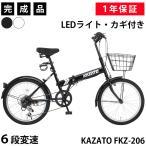 安心の完全組立・整備済み自転車 カゴ付き 20インチ!