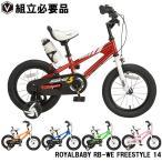 海外仕様 幼児用自転車 14インチ BMX�