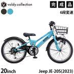 ジープ 子供用自転車 20インチ 完成�