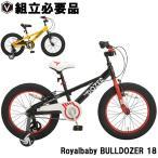 海外仕様 子供用自転車 18インチ Roya
