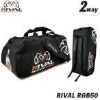 ライバル ボクシング 2wayジムバッグ ダッフルバッグ・バックパック カナダ発ブランド 大容量スポーツバッグ RIVAL BOXING RGB50 ブラック
