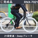 Yahoo!自転車通販 voldy.collection予約販売 完全組立・完成品 自転車 ロードバイク ロードレーサー 本体 初心者 700c シマノ21段変速 NEXTYLE ネクスタイル RNX-7021