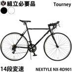 Yahoo!自転車通販 voldy.collection予約販売 自転車 ロードバイク 本体 700c シマノ21段変速 NEXTYLE ネクスタイル RNX-7021