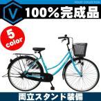 安心の完全組立・整備済み自転車 26インチ クリスマス