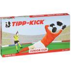 ドイツのサッカーゲーム  ティップキック ジュニアカップ セット