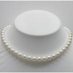 真珠専門館 オーロラ花珠真珠 ネックレス S級 8.5-9.0mm 大特価 真珠科学研究所