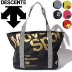 デサント DESCENTE ポケッタブルトートバッグ DAC8615 GRY