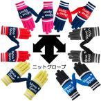 デサント 手袋 DESCENTE スポーツ 防寒 防風 マジックニットグローブ [DMAMJD90] Move Sport