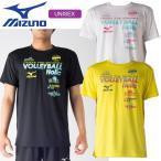 ミズノ MIZUNO プラクティスシャツ V2MA7085 バレーボール 半袖
