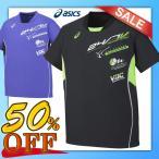 50%OFF アシックス バレーボールウェア ウォームアップシャツHS 半袖ピステ XWW616