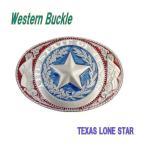 テキサスローンスターバックル USA ウエスタン