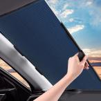 車用 サンシェード フロントガラスカバー 遮光 遮熱 二重ハニカムデザイン 日よけ 自動伸縮 強力吸盤 遮熱 日よけ uv 紫外線カット 車中泊 暑さ対策 簡単取付