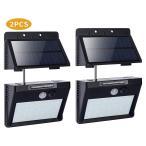 ソーラーライト 高輝度 人感センサーライト 28LED対応 3つの点灯モード ソーラー発電 省エネ IP65 自動点灯 室内・屋外照明 防犯・防災(2個セット)
