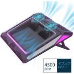 冷却ファン ノートパソコン冷却パッド ダブルブロワー冷却台 ノートPCクーラー LEDバックライト付き 2口USBポート 風量調節可 7段階角度調節可 14-17インチ対応
