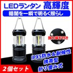 led ランタン-商品画像