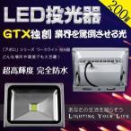 LED投光器 200W 明るさ2000W 投光器 看板灯 野球場 集魚灯 作業灯 防水 広角 一年保証