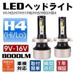LEDバルブ 業界最安 LEDカーライト T10/16兼用 ルームランプ,ポジションランプ,ウィンカー,ナンバー灯,ストップランプ,バックランプ等に対応