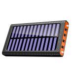 送料無料モバイルバッテリー ソーラーチャージャー 24000mAh 二個LEDランプ搭載防災  Android/iPhone /iPad /ゲーム機/カメラ等に対応 アウトドアに大活躍DDM