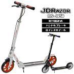 キックボード キックスケーター 子供用  JDRAZOR キックスクーター スタンド付き MS-185B