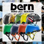 ヘルメット バーン 子供用 キッズ 男の子 男の子用 ボーイズ bern nino かっこいい BMX アクションスポーツ キックボード スケートボード スケボー