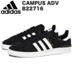 スニーカー adidas CAMPUS ADV (B22716) アディダス シューズ メンズ 靴 スケートボード スケボー