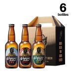 【お中元ギフト対象品】6Bottles Set(3種)【ボイジャーブルーイング(クラフトビール・地ビール)3種各2本飲み比べギフトセット】の画像