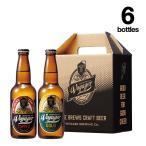 【お中元ギフト対象品・地ビール飲み比べギフトセット】 6Bottles Set(クラフトビール)