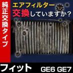 ショッピング純正 エアフィルター フィット GE6 GE7 '07/10- エアクリーナー ホンダ 定形外 送料無料