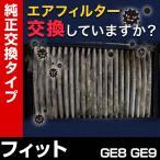 ショッピング純正 エアフィルター フィット GE8 GE9 '07/10- エアクリーナー ホンダ 定形外 送料無料