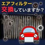 ショッピング純正 エアフィルター シエンタ NCP81G NCP85G '03/09- エアクリーナー トヨタ 定形外 送料無料