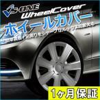 ショッピングホイール ホイールカバー 15インチ 4枚 スバル R1 (シルバー)「ホイールキャップ セット タイヤ ホイール アルミホイール」「送料無料」