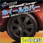 ショッピングホイール ホイールカバー 15インチ 4枚 トヨタ スパシオ (ブラック&カーボン)「ホイールキャップ セット タイヤ ホイール アルミホイール」「送料無料」